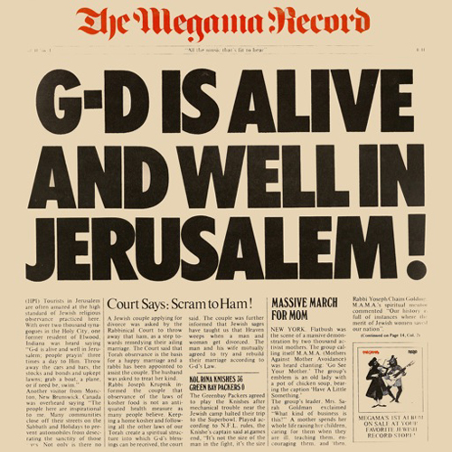 Moshe Yess - God is alive and well in Jerusalem Megama Album